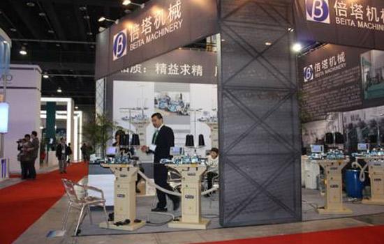 2018年俄罗斯莫斯科建筑及工程机械展
