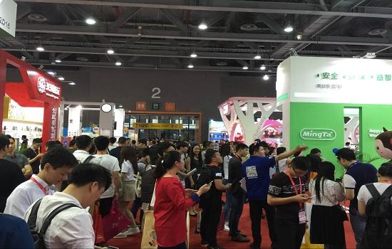 2018年香港贸发局儿童用品展览会
