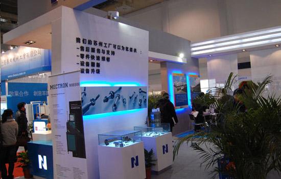2018年北京石油石化展