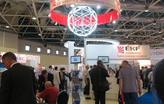 2018年俄罗斯莫斯科电力工业展