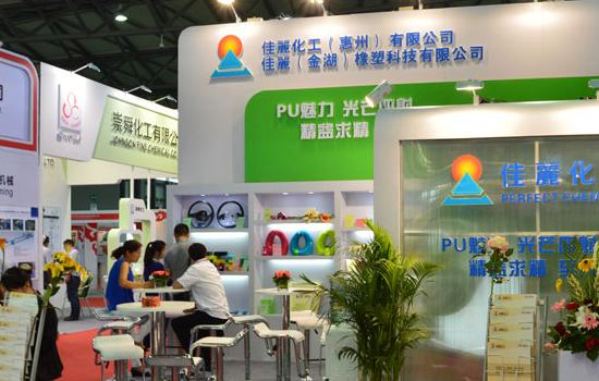 2018年深圳塑料橡胶工业展览会
