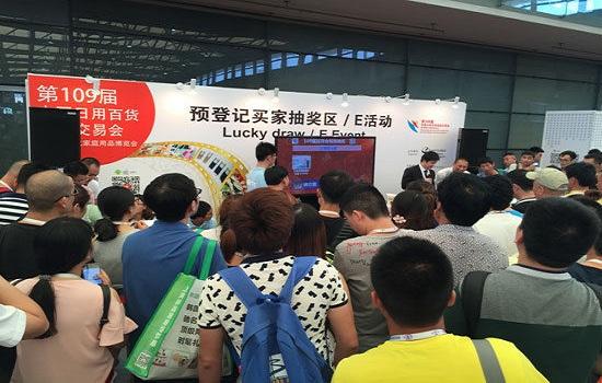 2017年上海全球零售自有品牌产品展暨上海贴牌加工展
