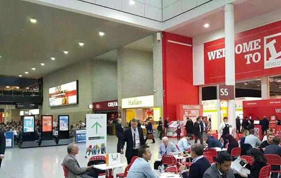 2017年德国莱比锡酒店及餐饮业展