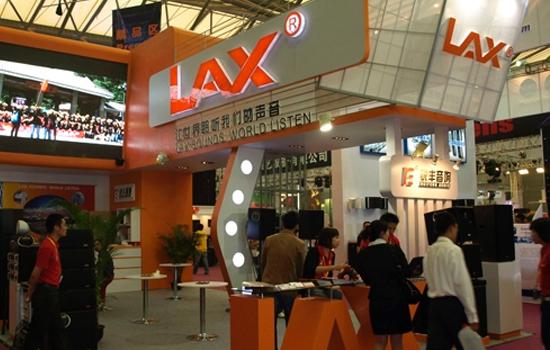 越南胡志明市国际五金及紧固件展览会