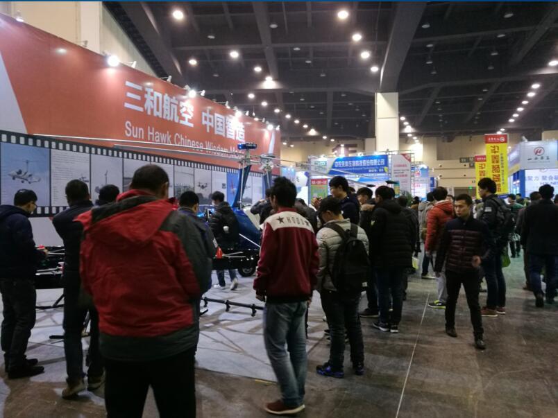 2017年武汉国际畜牧业展览会