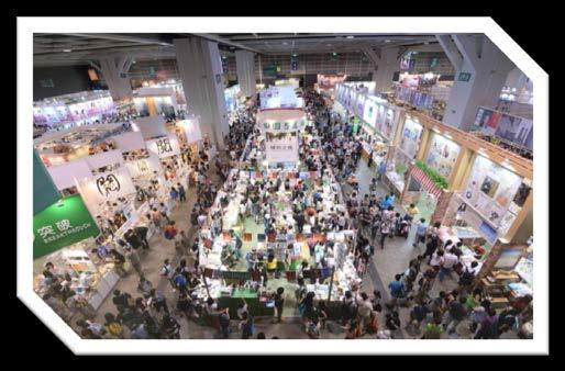 2017年澳大利亚悉尼宠物用品展览会