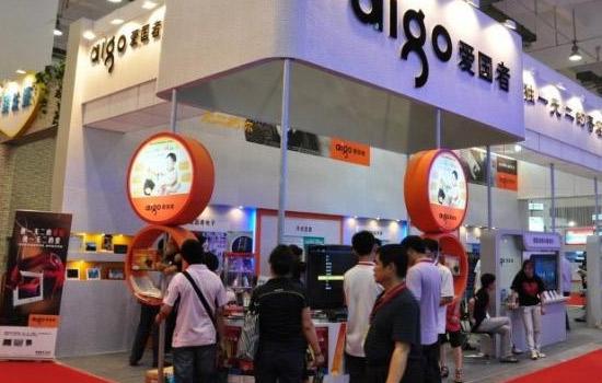 2018年上海電子會刊銷售展會