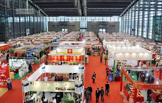 2018年中国国际食品展览会暨广州进口食品展览会