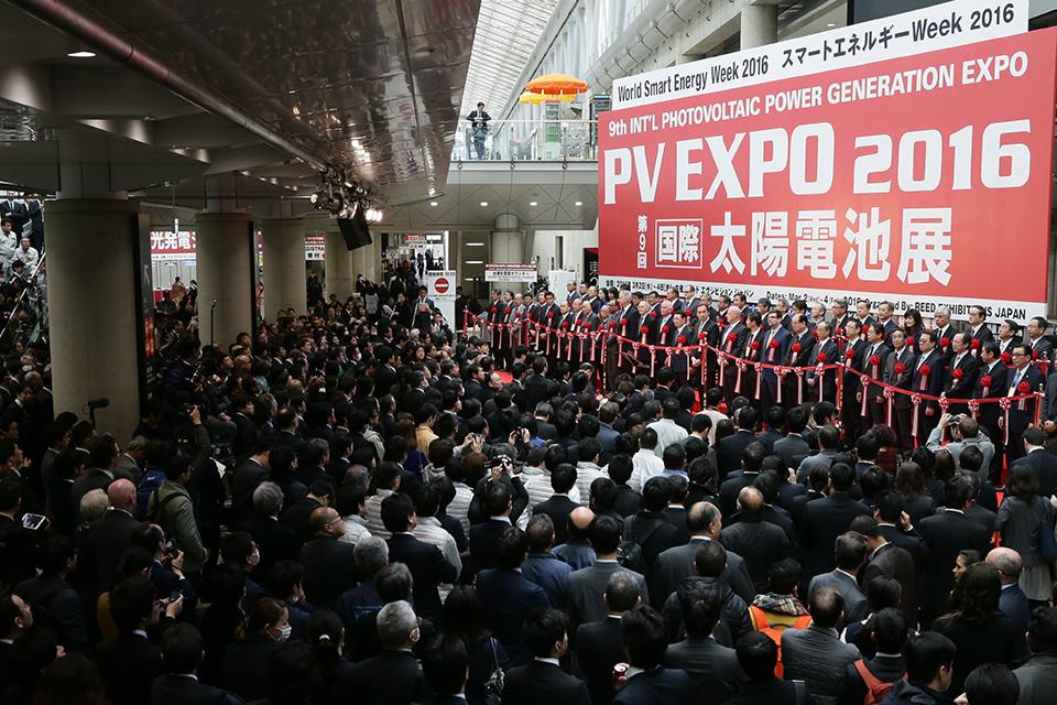 2018年日本东京环保展览会