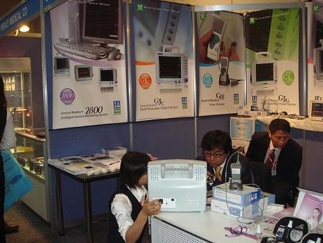 2018年新加坡医疗实验室仪器及设备展览会