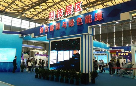 2017年深圳国际太阳能光伏展览会