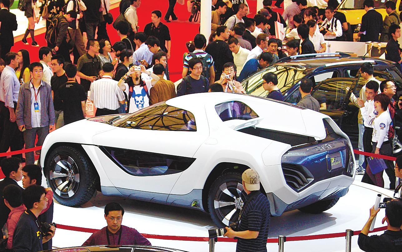 2017年大连汽车展览会