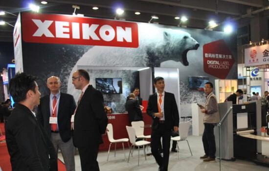 2017年土耳其伊斯坦布尔包装工业展览会