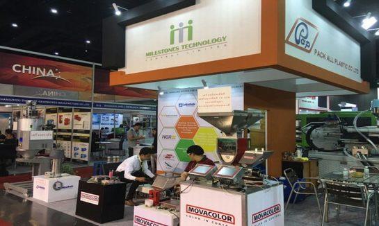 2018年鄭州國際商超設備及超市商品展覽會