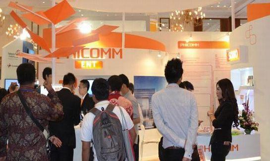 2018年義烏電子商務及網絡商品博覽會