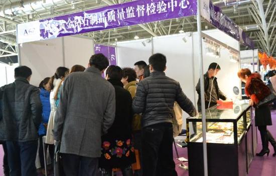 2018年香港贸发局文具展