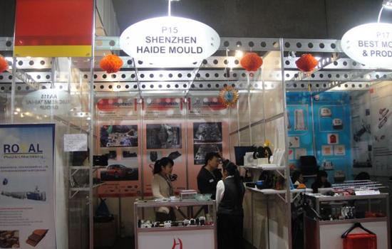 2017年越南河内工业自动化及电力展览会