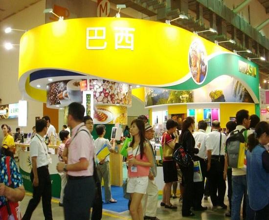 2017年北京特色進口食品博覽會
