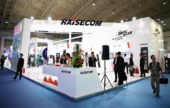 2018年上海消费电子展