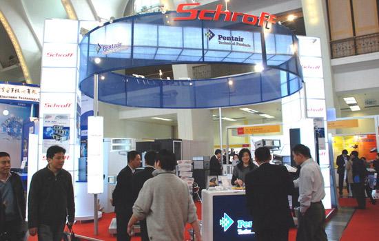 2018年沙特利雅得信息技术展览会