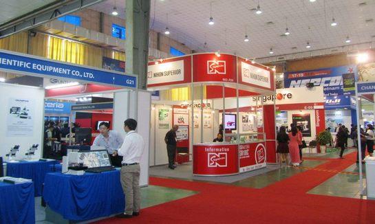 2018年香港贸发局咨询科技博览会