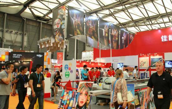 2017年俄罗斯圣彼得堡造纸业及包装行业展览会