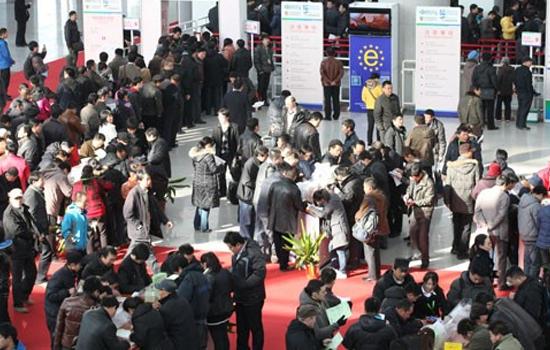 保加利亚国际工业设备展览会