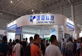 2017年上海国际休闲农业及乡村旅游产业展览会