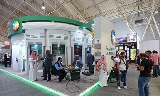 中国香港国际亚洲宇楼科技展览会