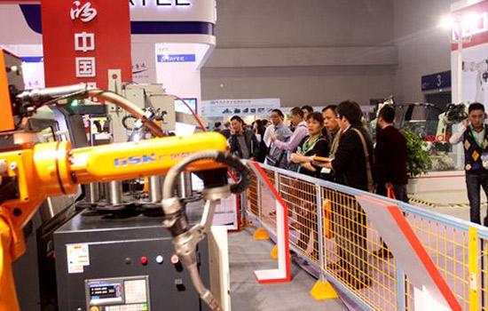 2018年郑州国际装备制造业博览会暨郑州机器人智能装备展览会
