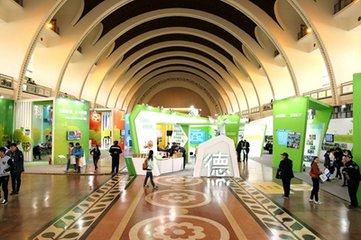 德国法兰克福国际生活用品设计展览会