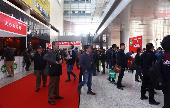 2017年上海国际工业博览会