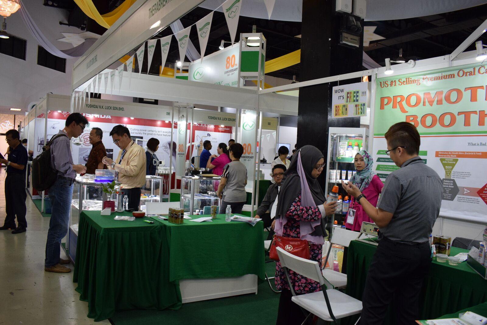 2017年天津殘疾人老年人康復護理保健用品用具展覽會