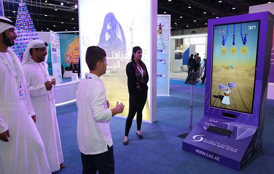 2017年深圳国际节能减排产业展览会
