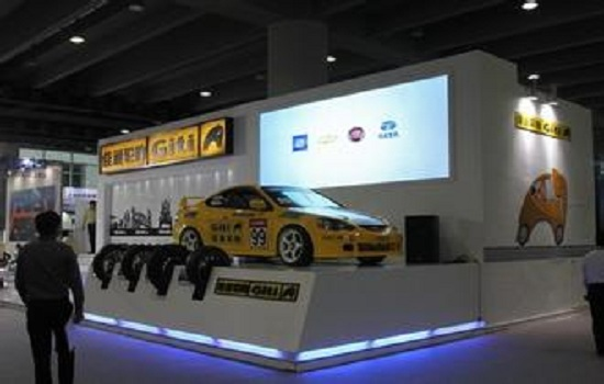 2017年郑州国际汽车服务业耗材及易损件展览会
