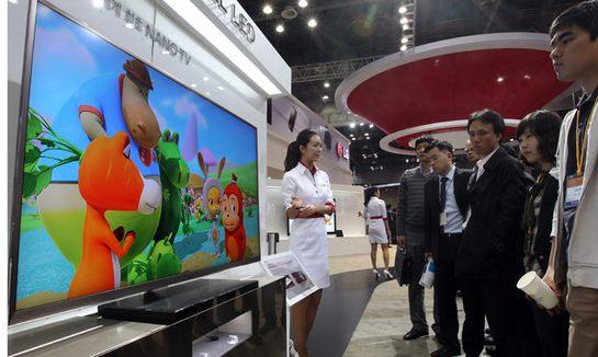 2017年深圳国际电子商务博览会