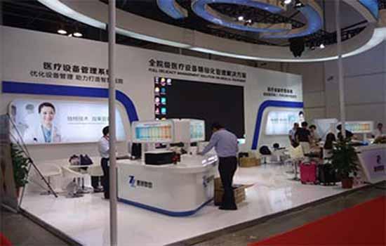 2017年广州国际生物发酵展览会
