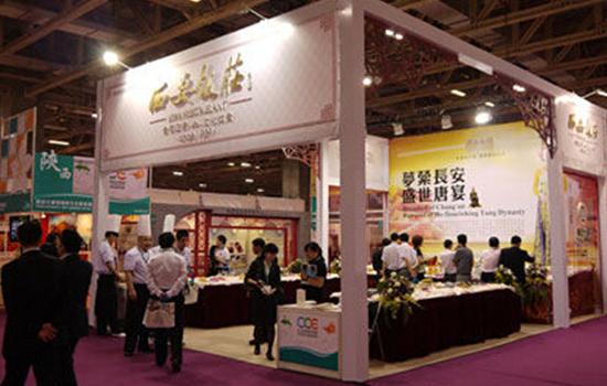 2017年上海外汇在线交易展览会