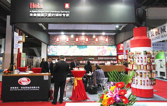 2018年北京国际锅炉展览会
