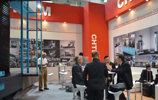 2017年天津國際現代物流產業及技術裝備展覽會