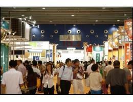 阿曼国际食品饮料包装及酒店用品展览会