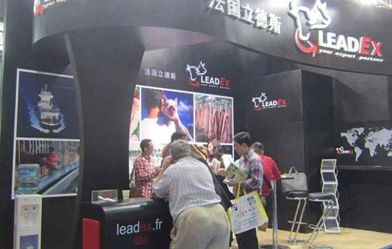 2017年阿联酋阿布扎比国际贸易周展览会