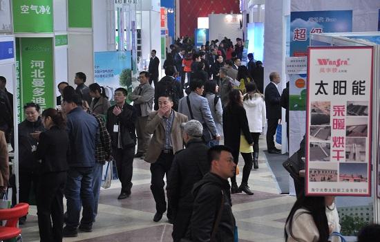 2017年北京国际工业节能与绿色展览会