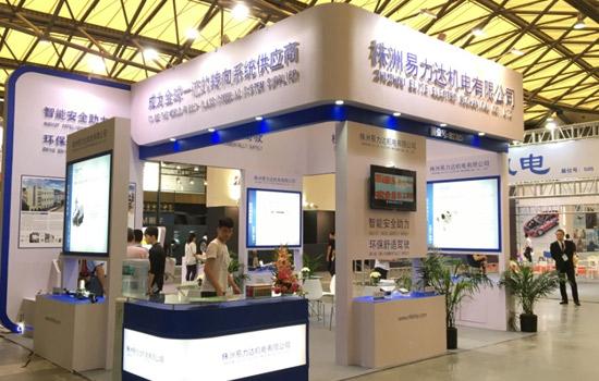 2017年天津新能源汽車產業創新展覽會