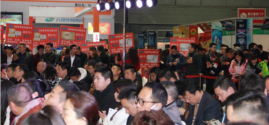 2018年广州国际中药饮片暨高端滋补品展览会