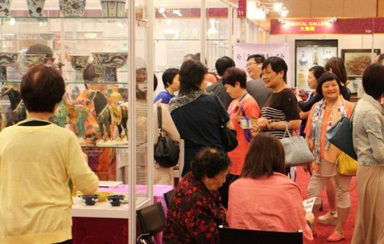 2017年香港水产海鲜展览会