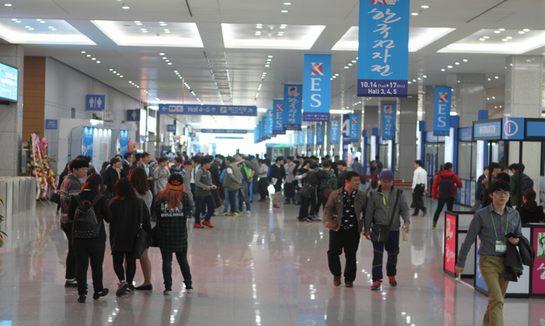 2017年北京国际消费电子展