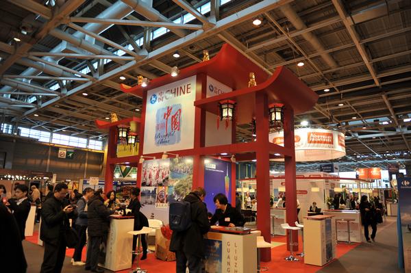 2017年越南国际酒店用品展暨厨房设备展览会