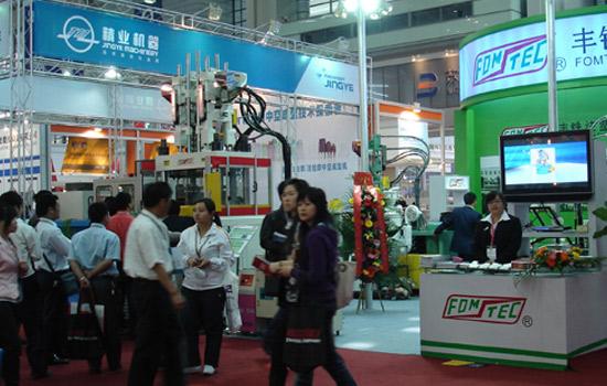 2017年越南河内国际工业产品及装备展览会