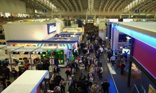 2017年德国斯图加特计算机和电子产品展览